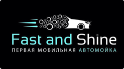 Автомойка Fast and Shine